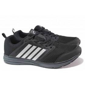 Мъжки маратонки - еко-кожа с текстил - черни - EO-17004