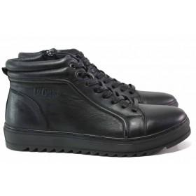 Мъжки боти - естествена кожа - черни - EO-17091
