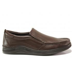 Мъжки обувки - естествена кожа - кафяви - EO-15237