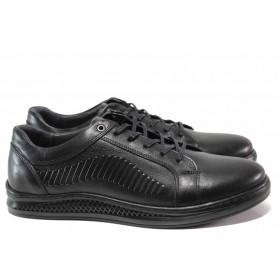Спортни мъжки обувки - естествена кожа - черни - EO-15319