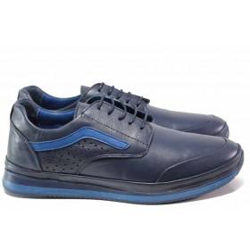 Спортни мъжки обувки - естествена кожа - сини - EO-15321