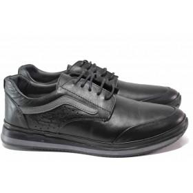 Спортни мъжки обувки - естествена кожа - черни - EO-15320