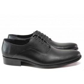 Елегантни мъжки обувки - естествена кожа - черни - EO-15316