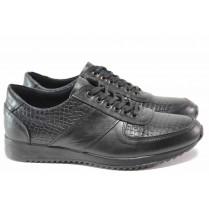 Спортни мъжки обувки - естествена кожа - черни - EO-15318