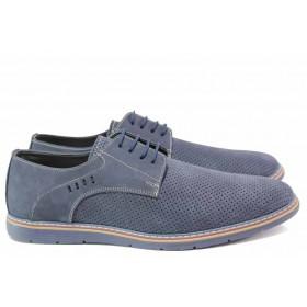 Мъжки обувки - естествен набук - сини - EO-15456