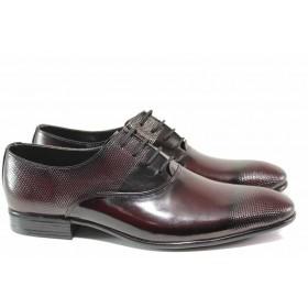 Мъжки обувки - естествена кожа-лак - бордо - EO-15457