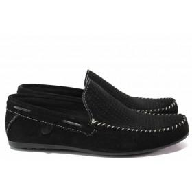 Мъжки обувки - естествен набук - черни - EO-15468