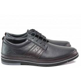 Мъжки обувки - естествена кожа - черни - EO-15467