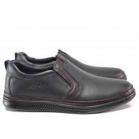 Мъжки обувки - естествена кожа - черни - EO-15466