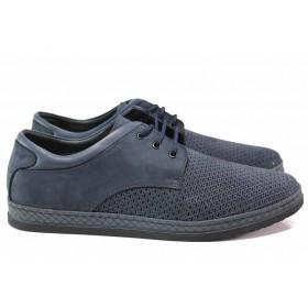 Мъжки обувки - естествен набук - тъмносин - EO-15472