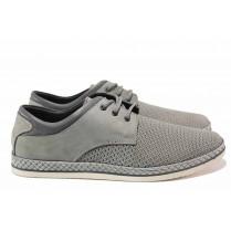 Мъжки обувки - естествен набук - сиви - EO-15473