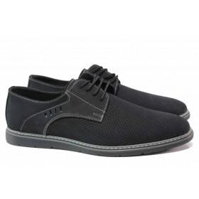 Мъжки обувки - естествен набук - черни - EO-15474