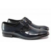 Мъжки обувки - естествена кожа-лак - тъмносин - EO-15479