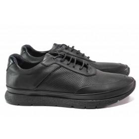 Мъжки обувки - естествена кожа - черни - EO-15470