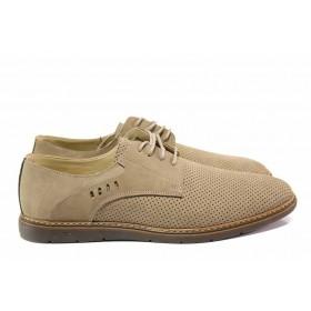 Мъжки обувки - естествен набук - бежови - EO-15476