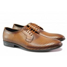 Мъжки обувки - естествена кожа - кафяви - EO-15478