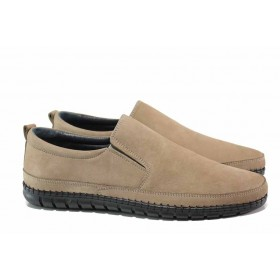 Мъжки обувки - естествен набук - бежови - EO-15548