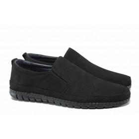 Мъжки обувки - естествен набук - черни - EO-15549
