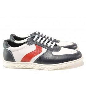 Мъжки обувки - естествена кожа - бели - EO-15607