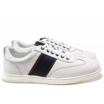 Мъжки обувки - естествена кожа - бели - EO-15609
