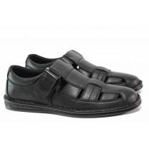 Мъжки сандали - естествена кожа - черни - EO-15984