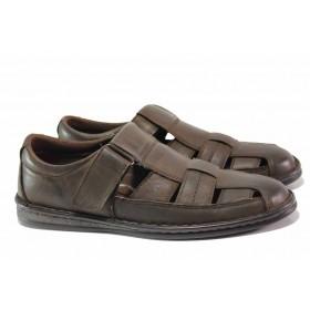 Мъжки сандали - естествена кожа - кафяви - EO-15985