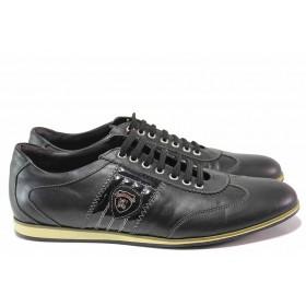 Спортни мъжки обувки - естествена кожа - черни - EO-16392