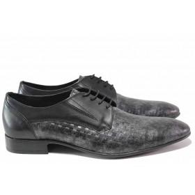 Елегантни мъжки обувки - естествена кожа - черни - EO-16394