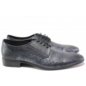 Елегантни мъжки обувки - естествена кожа - сини - EO-16395