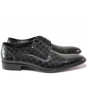Елегантни мъжки обувки - естествена кожа-лак - черни - EO-16396