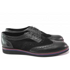 Мъжки обувки - естествена кожа с естествен велур - черни - EO-16398