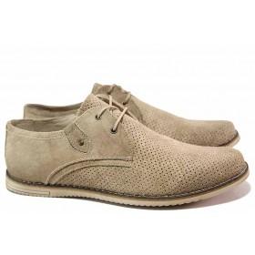 Мъжки обувки - естествен велур - бежови - EO-16401