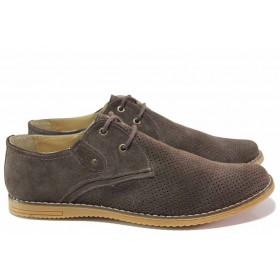 Мъжки обувки - естествен велур - кафяви - EO-16402