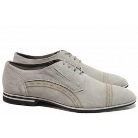 Елегантни мъжки обувки - естествен велур - сиви - EO-16405