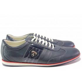 Спортни мъжки обувки - естествена кожа - сини - EO-16393