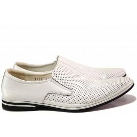 Мъжки обувки - естествена кожа - бели - EO-16412