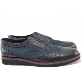 Мъжки обувки - естествен набук - сини - EO-16399