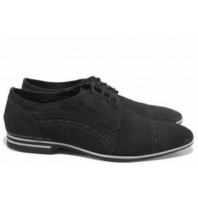 Елегантни мъжки обувки - естествен набук - черни - EO-16406