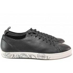 Мъжки обувки - естествена кожа - черни - EO-16367
