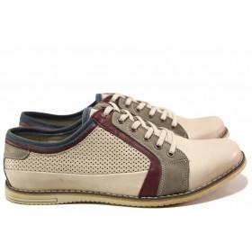 Мъжки обувки - естествена кожа - бежови - EO-16368