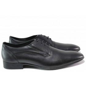 Елегантни мъжки обувки - естествена кожа - черни - EO-16567