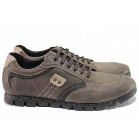 Мъжки обувки - естествена кожа - кафяви - EO-16571