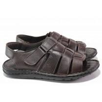 Мъжки сандали - естествена кожа - кафяви - EO-16703
