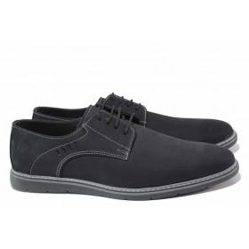 Мъжки обувки - естествен набук - черни - EO-16809