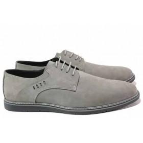 Мъжки обувки - естествен набук - сиви - EO-16811