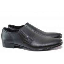 Мъжки обувки - естествена кожа - черни - EO-16887