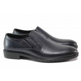 Мъжки обувки - естествена кожа - черни - EO-16937