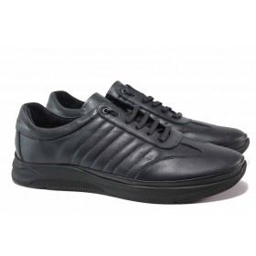 Мъжки обувки - естествена кожа - тъмносин - EO-16933