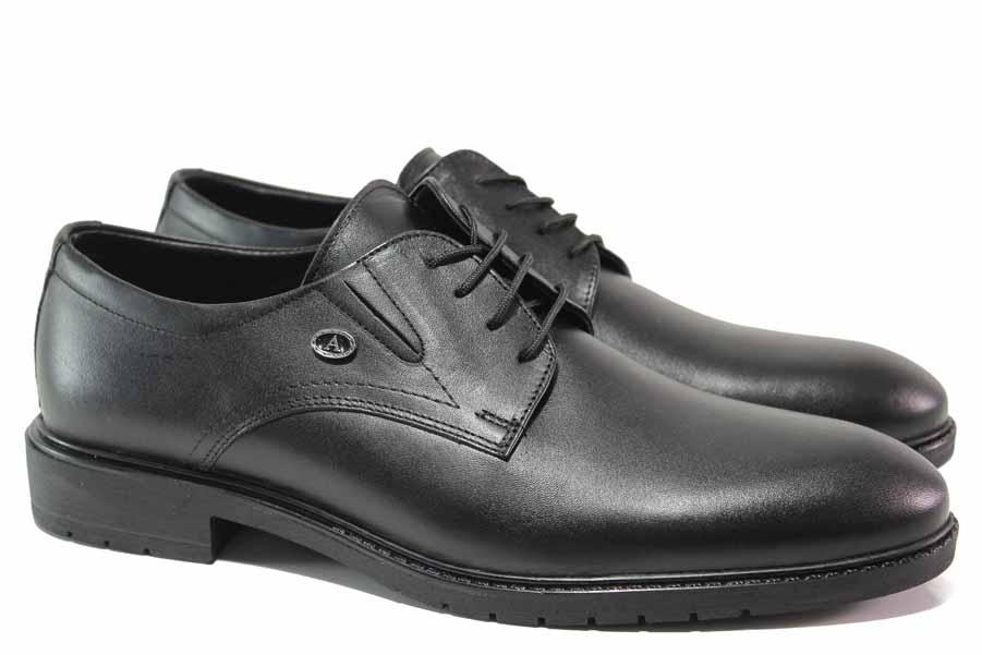 Мъжки обувки - естествена кожа - черни - EO-16934