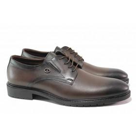 Мъжки обувки - естествена кожа - кафяви - EO-16935